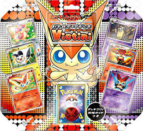 Pokemon Trading Card Game Black & White Victini Battle Theme Deck Set [Japanese]