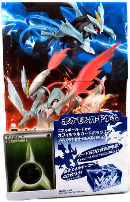 Nintendo Pokemon Freeze Bolt Cold Flare Kyurem Storage Box with Dividers & Energy Pack