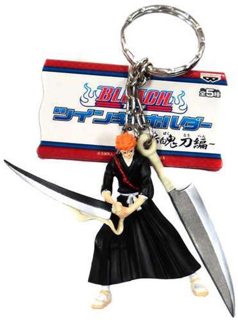 Bleach Kurosaki Ichigo Keychain