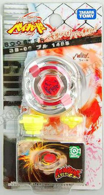 Beyblade Metal Fusion Bull 145S Beyblade BB06