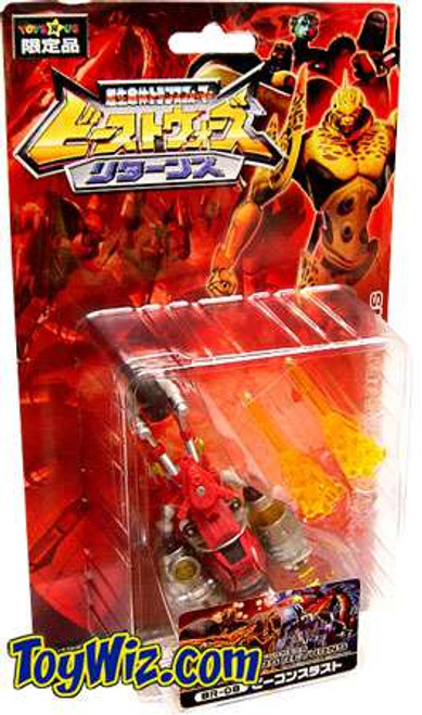 Transformers Beast Wars Returns Cycle Drone Action Figure BR-08 [Damaged Package]