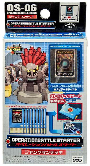 Mega Man PET Battle Chip Operation Battle Starter Junkman OS-06