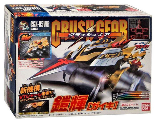 Crush Gear Gaiki Model Kit CGX-05WR