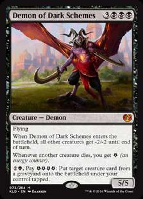 MtG Kaladesh Mythic Rare Demon of Dark Schemes #73