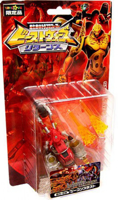 Transformers Beast Wars Returns Cycle Drone Action Figure BR-08