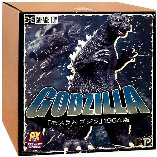 Godzilla 1964 Godzilla 12-Inch Vinyl Figure