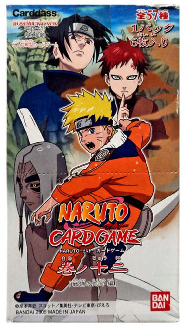 Naruto White Pack Booster Pack