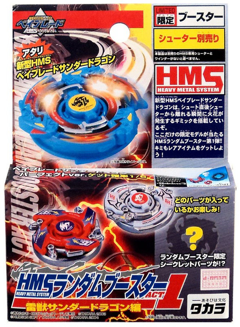 Beyblade Hard Metal Systems Act 1 Random Booster