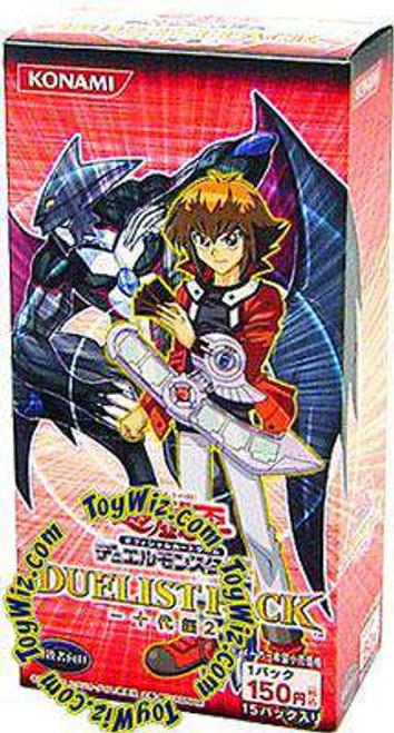 YuGiOh Trading Card Game Duelist Pack Jaden Yuki 2 Booster Box [Japanese]