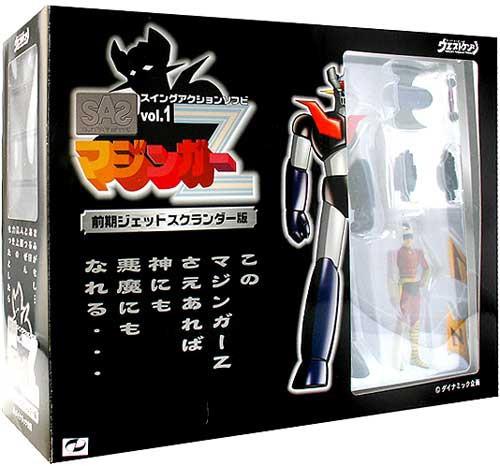 Mazinger Z SAS Volume 1 West Kenji Swing Action Figure