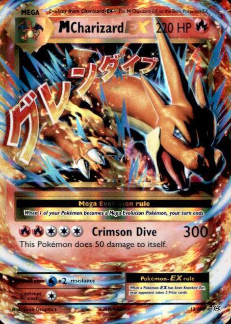 Pokemon X & Y Evolutions Ultra Rare M Charizard EX #13
