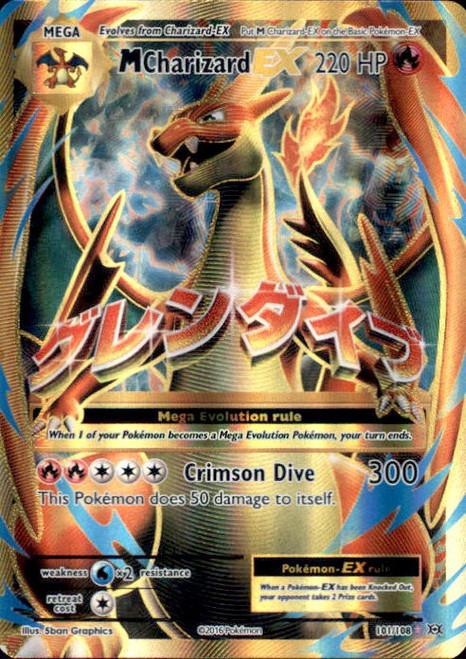 Pokemon X & Y Evolutions Ultra Rare Full Art M Charizard EX #101