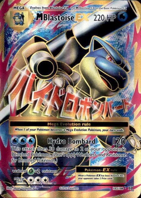 Pokemon X & Y Evolutions Ultra Rare Full Art M Blastoise EX #102