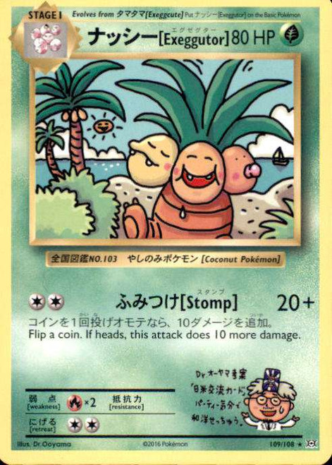 Pokemon X & Y Evolutions Secret Rare Exeggutor #109