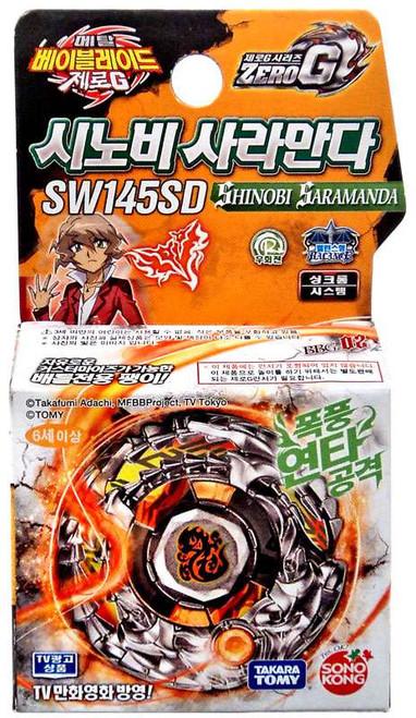 Beyblade Zero G Japanese Shinobi Saramanda Battle Top BBG-02 [SW145SD]