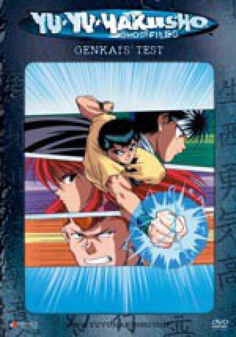 Yu Yu Hakusho Dark Tournament Genkai's Test DVD #13 [Uncut]