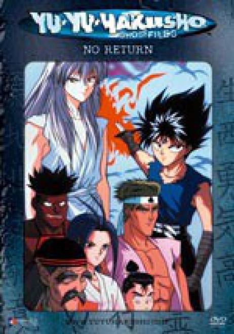 Yu Yu Hakusho Dark Tournament No Return DVD #14 [Uncut]