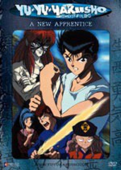 Yu Yu Hakusho The Spirit Detective A New Apprentice DVD #03 [Uncut]