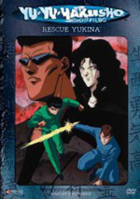 Yu Yu Hakusho The Spirit Detective Rescue Yukina DVD #07 [Uncut]