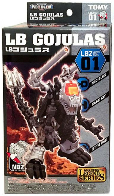 Zoids NeoBlox Legends Gojulas Model Kit LBZ-01