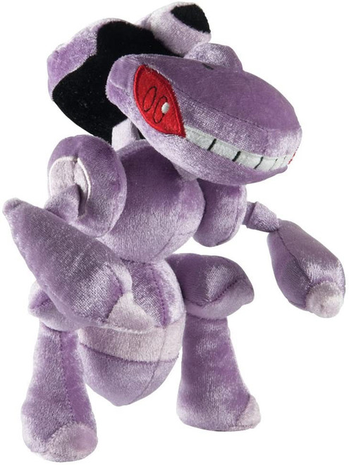 Pokemon 20th Anniversary Genesect Exclusive 8-Inch Plush
