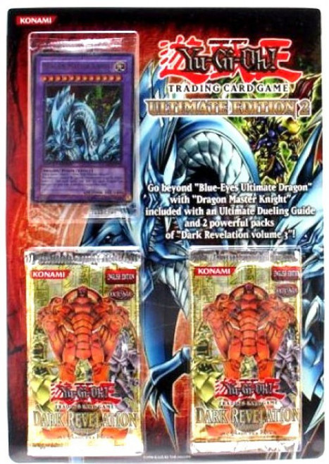 YuGiOh Trading Card Game Ultimate Edition Blister 2-Pack
