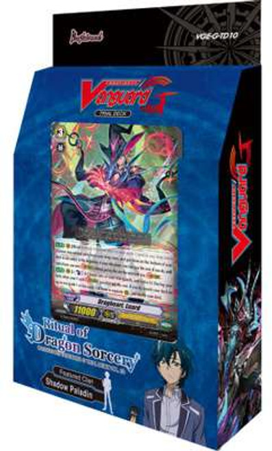 Vanguard G Ritual of Dragon Sorcery Trial Deck