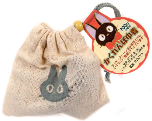 Studio Ghibli Kiki's Delivery Service Hide and Seek Jiji Blind Pack #1