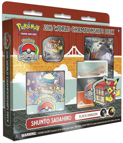 Pokemon Trading Card Game 2016 World Championships Shunto Sadahiro Black Dragon Deck Starter Deck