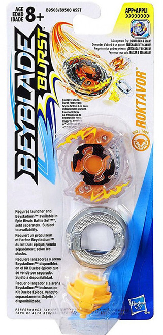 Beyblade Burst Roktavor R1 Single Top