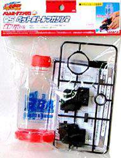 B-Daman Japanese Plastic Bottle Magazine 2 #95 [Damaged Package]