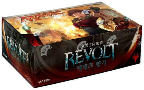 MtG Trading Card Game Aether Revolt Booster Box [Korean, 36 packs]