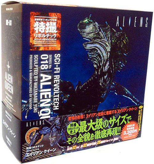 Aliens Sci-Fi Revoltech Alien Queen Action Figure #018 [Damaged Package]