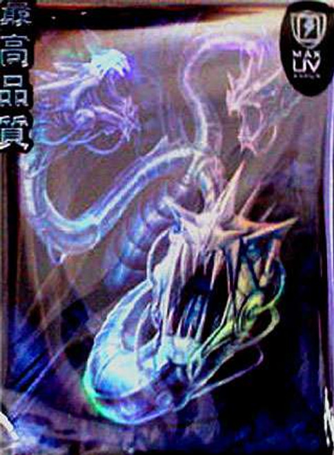 Card Supplies Metal Hydra Neo Small Card Sleeves