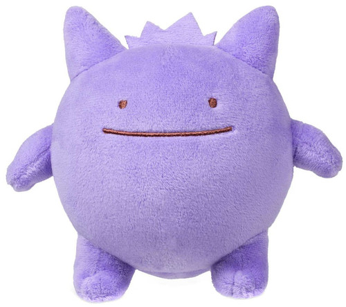 Pokemon Ditto as Gengar Exclusive 7-Inch Plush