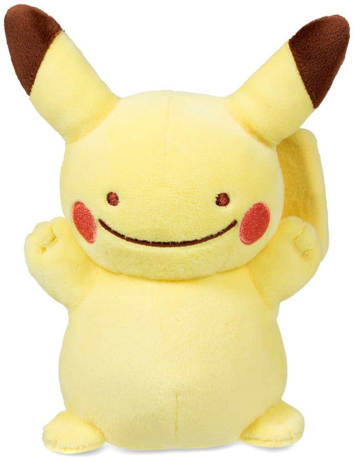 Pokemon Ditto as Pikachu Exclusive 7-Inch Plush