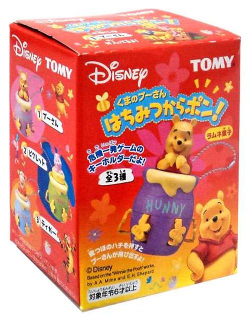 Disney Winnie the Pooh Keychain Mystery Pack
