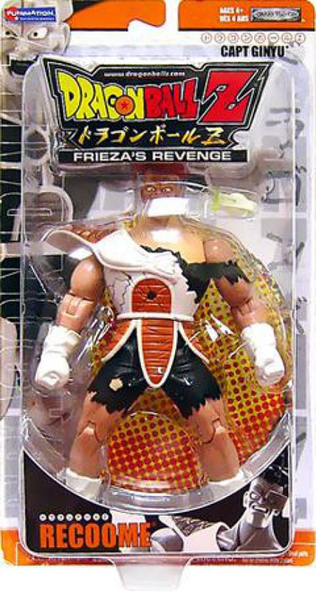 Dragon Ball Frieza's Revenge Recoome Action Figure