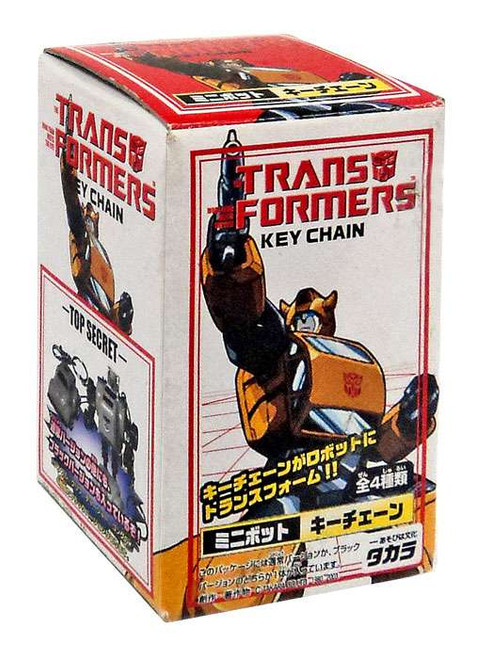 Transformers Keychain Mystery Pack
