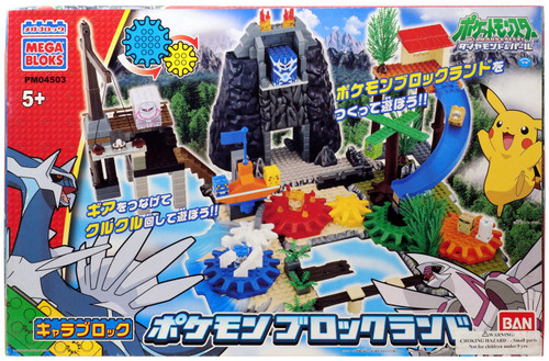 Pokémon Japanese Mountain Playland Set