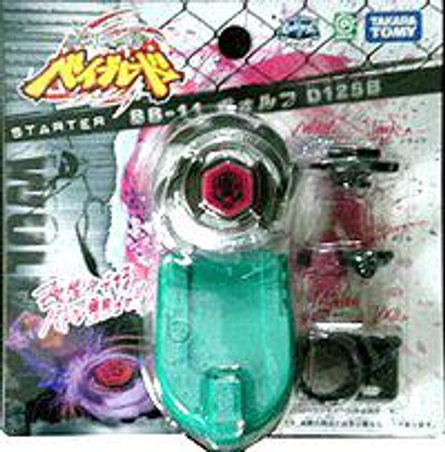 Beyblade Metal Fusion Japanese Wolf Booster BB-11 [125B]