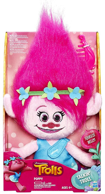 Trolls Poppy 14-Inch Plush with Sound
