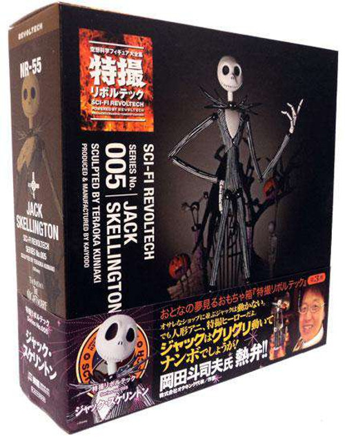 Nightmare Before Christmas Sci-Fi Revoltech Jack Skellington Action Figure #005 [Damaged Package]