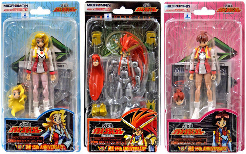 Microman GaoGaiGar Super Poseable 15th Anniversary Gao Gai Gar Action Figure Set