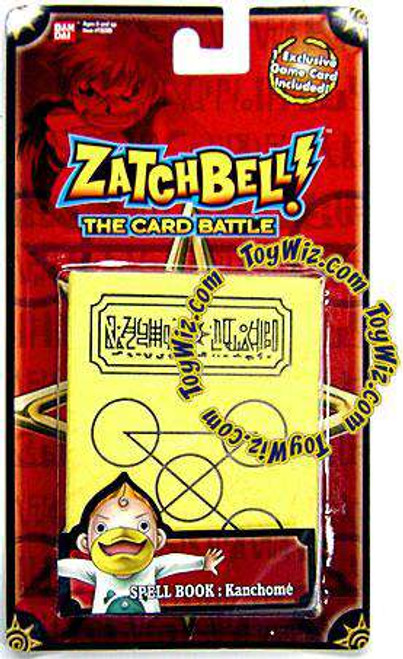 Zatch Bell The Card Battle The Gathering Storm Kanchome's Yellow Spell Book Set [Red Card, Loose]