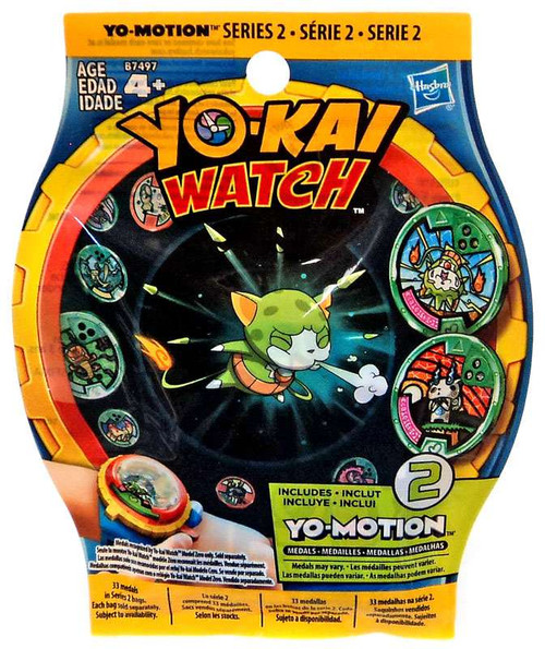 Yo-Kai Watch Yo-Motion Series 2 Mystery Pack