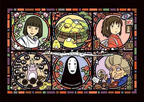 Studio Ghibli Artcrystal Spirited Away Jigsaw Puzzle