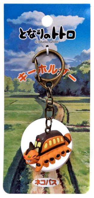 Studio Ghibli My Neighbor Totoro Catbus Keychain