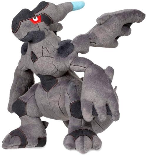 Pokemon Zekrom Exclusive 12.5-Inch Plush [Large Size]