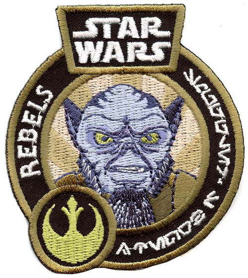 Funko Star Wars Rogue One Zeb Exclusive Patch